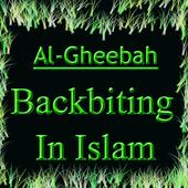 Backbiting In Islam 1.0