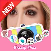 Beauty NewCam Camera