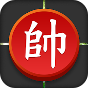 Chinese Chess ( Xiangqi Free ) 1.0.8