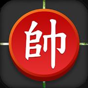 Chinese Chess ( Xiangqi Free ) 1.1.1