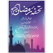 com.newintelick.tuhfa_e_ramdan 1.0