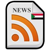 News Sudan 3.1.43