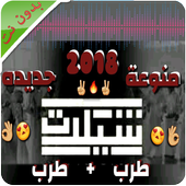 com.newshelatarabhamassia.shelatlojyana 5.0