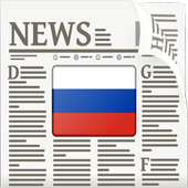 Russia Newspapers 4.1