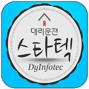 O2콜신져 14 0 APK Download - Android Travel & Local Apps