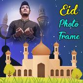 Eid Mubarak Photo Editor -Ramadan Eid Mubarak 2018 1.1