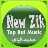NewZik Rai Music ♥ جديد الراي 2.0