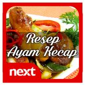 500 Resep Ayam Kecap 1.0.0