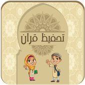 com.nextfutureapp.quran.exam 1.0