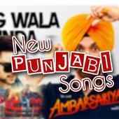 new punjabi songs 1.5