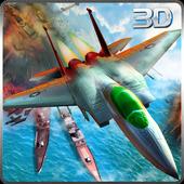 Navy Warship Air Battle 3D 1.7
