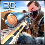 Sandstorm Sniper : Kill Strike 1.5