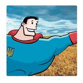 Flappy Hero 1.1