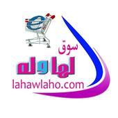 640e7e69a com.nilogy.lahawalaho 33 APK Download - Android Shopping Apps