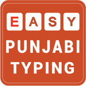 Gujarati Typing keyboard 1 1 APK Download - Android