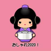 歐夏蕾家居:日本主婦的生活提案 2.33.5