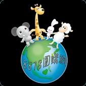 com.nineyi.shop.s011343 icon