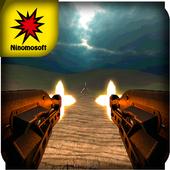 Alien War Shooter 4.0
