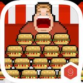 Burger Eating Diner King 1.1