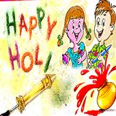 Happy Holi SMS Wishes 1.0.1