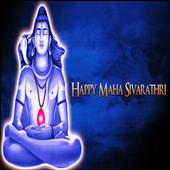 Maha Shivratri  Wishes Images 1.0