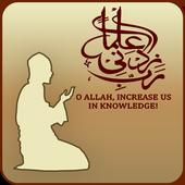 Daily Islamic Dua 1.0