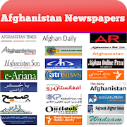All Afghanistan Newspapers - د افغانستان ورځپاڼو 1.1