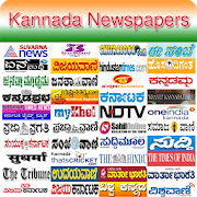 Kannada Newspapers 1.1