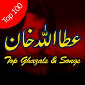 Atta Ullah Khan Best Songs 1.0