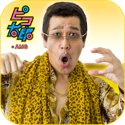 【PIKO-TARO official】PPAP RUN! 1.4.5