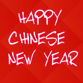 com.nolanaxel.chinesenewyearstickers 1.0