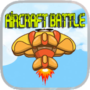 Aircraft Battle : 2132 - New classic air battle 1.1