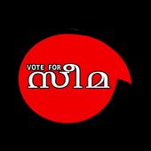 Vote for TN Seema 1.2