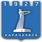 Карачаевск 1.0.0