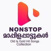 NonStop Mappila Pattukal-Malayalam Songs 1.0