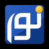 شبکه برازر شبکه جهانی نور nourtv 6.6 APK Download - Android Связь Приложения