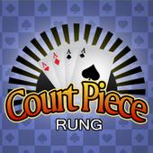 Court Piece (Rung) 2.3