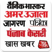 Haryana News 2.0