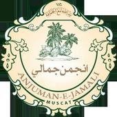 Faiz Al Mawaed Muscat 1.9