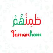 Tamenhom 0.4 Beta
