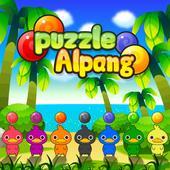 Alpang Puzzle 1.01