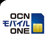 com.ntt.ocnmobileone 3.3.2