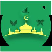 Ramadan 2018: Prayer times, Dua 2.1.1