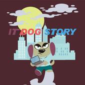IT DOG STORY 1.0
