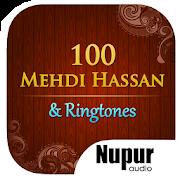 Top 49 Apps Similar To اغاني حسين غزال Hussein Ghazal
