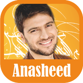 Sami Yusuf 2018 Anasheed Mp3 6.0