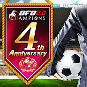 BFB Champions 2.0 ~Football Club Manager~ 3.5.1