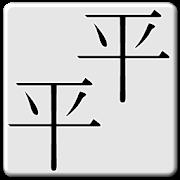 Heimen no Heiwa 1.1
