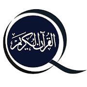 Tafheem ul Quran in English 1.2