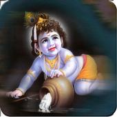 Lord Krishna Wallpapers HD 1.0.3